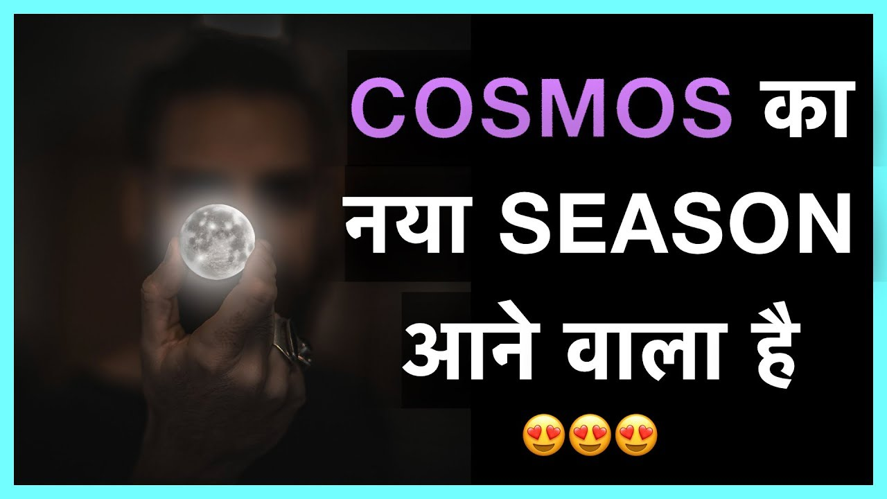 Download Cosmos New Season | Cosmos : Possible Worlds | Cosmos Season 2 Release Date