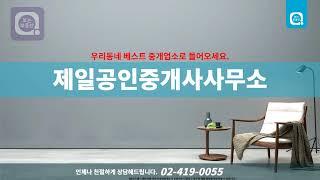 [보는부동산] 삼전동 베란다 있는 풀옵션 원룸