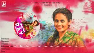 Valentine Day | Sandeep Somal | LosPro | Latest Romantic Audio