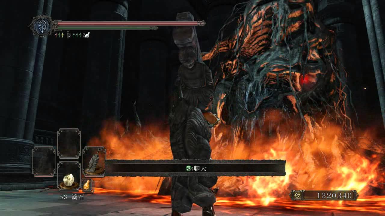 黑暗靈魂2 遊玩紀錄 第二次遇到原罪哲人 - YouTube