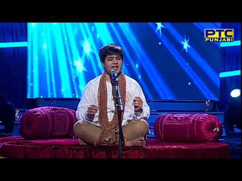 Arshjot Dhillon | Main Lajpalan | Voice Of Punjab Chhota Champ 2 | Sufi Special | PTC Punjabi