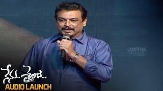 Naresh About Ram Energy  At Nenu Sailaja Audio Launch || Ram,Keerthy Suresh