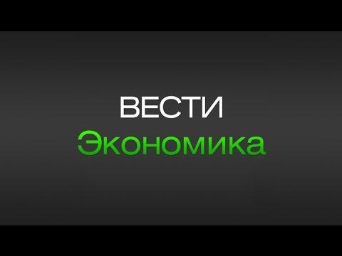 ООО КБ «Конфидэнс Банк»