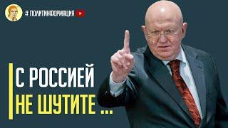 Срочно! Как Россия опозорилась в ООН и вызвала негодование ее участников