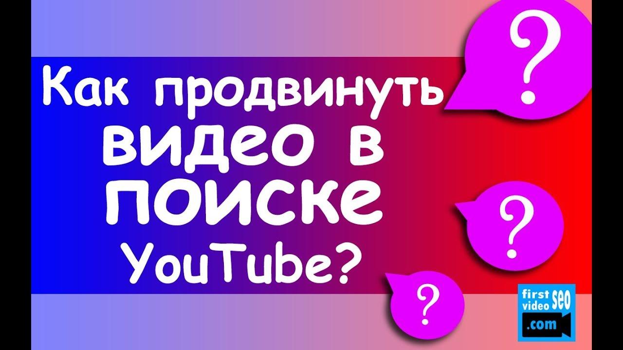 Почему youtube не грузит видео до конца