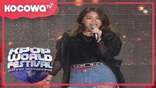 """[2017 K-POP WORLD FESTIVAL IN CHANGWON] """"Home"""" by Ailee"""