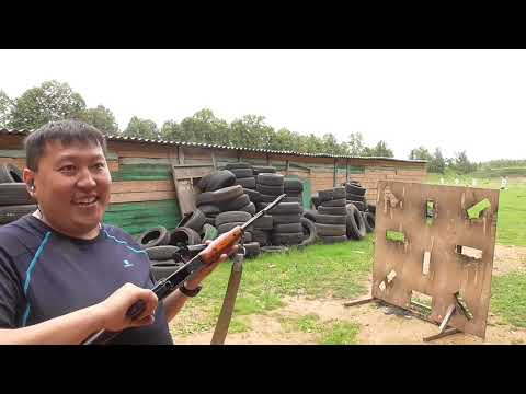 Стрельба из АКМ-СХП