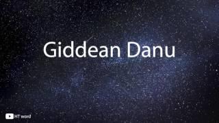 How To Pronounce Danu / How to Pronounce / InfiniTube