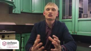 Кухни Интера. Видео-Презентации проекта