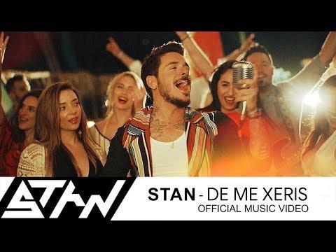 STAN - Δε Με Ξέρεις | De Me Xeris (Official Music Video HD)