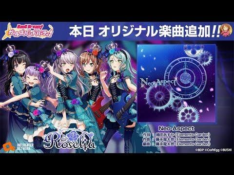 Jiplove111 Bang Dream JP - Neo-Aspect Original By Roselia (Hard LV 19 Full Combo) [HD 720p60]