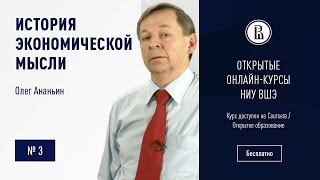 видео Экономическая политика М.С. Горбачева 1985-1991 гг