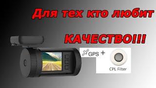 Видеоплеер для видеорегистраторов с gps