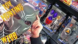TOY HUNTING Marvel Legends Stars Wars & WWE