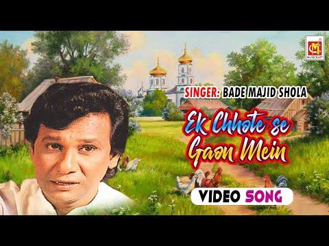 Ek Chotese Gaon Mein ||  Bade Majid Shola || HD Video Song || Musicraft