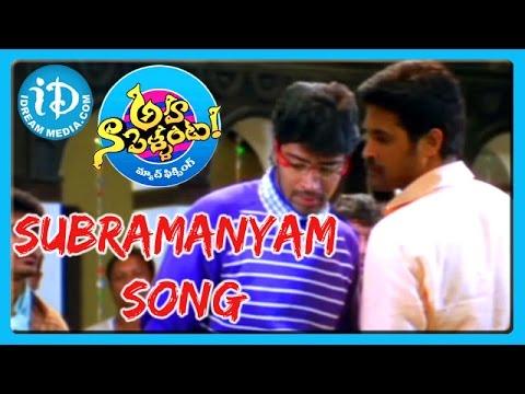 Subramanyam Song  Aha Naa Pellanta Movie Songs  Allari Naresh  Ritu Barmecha