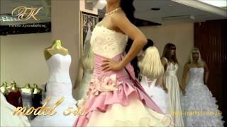 Романтичное свадебное платье №541