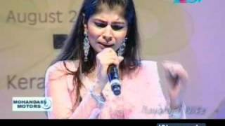 Ilayaraja Nite: Listen to song