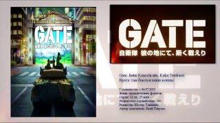 Обзор аниме - Врата: там бьются наши войны / Gate: Jieitai Kanochi nite, Kaku Tatakaeri