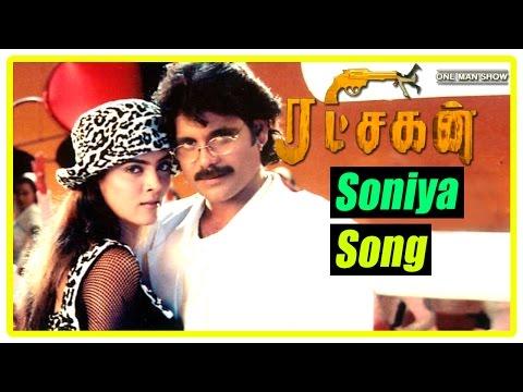Ratchagan Tamil Movie Scenes | Nagarjuna dreams about Sushmita Sen | Soniya Song | Girish Karnad