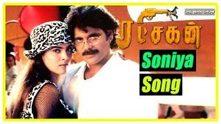 Ratchagan Tamil Movie Scenes   Nagarjuna dreams about Sushmita Sen   Soniya Song   Girish Karnad