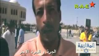 ALGERIE فضائح قناة المغاربية و رئيس البطالين طاهر بلعباس ييقال له صحه قوادتك