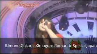 気まぐれロマンティック/の動画