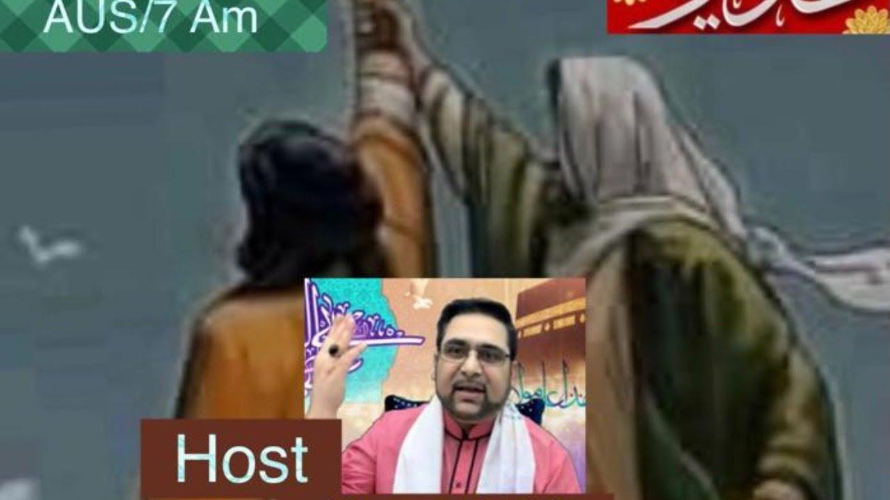 🔴 LIVE ||BAZM E MIDHAT WITH SYED SHAMS ABEDI