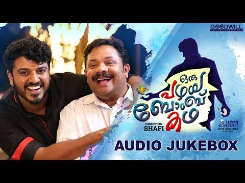 Oru Pazhaya Bomb Kadha Audio Jukebox |...
