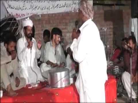 five star dvd  dinga kharian gujrat punjabi desi tapee mahiye zemndarh group bhalesranwala shadi 2