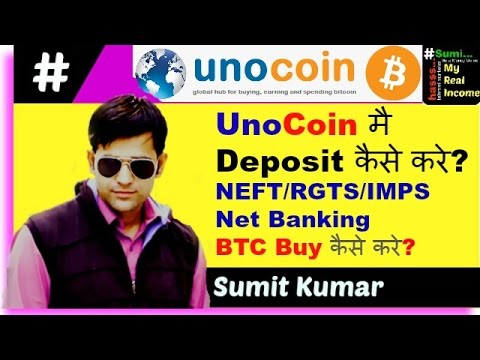 UnoCoin मै Deposit कैसे करे? NEFT/RGTS/IMPS Net Banking &  BTC Buy कैसे करे?
