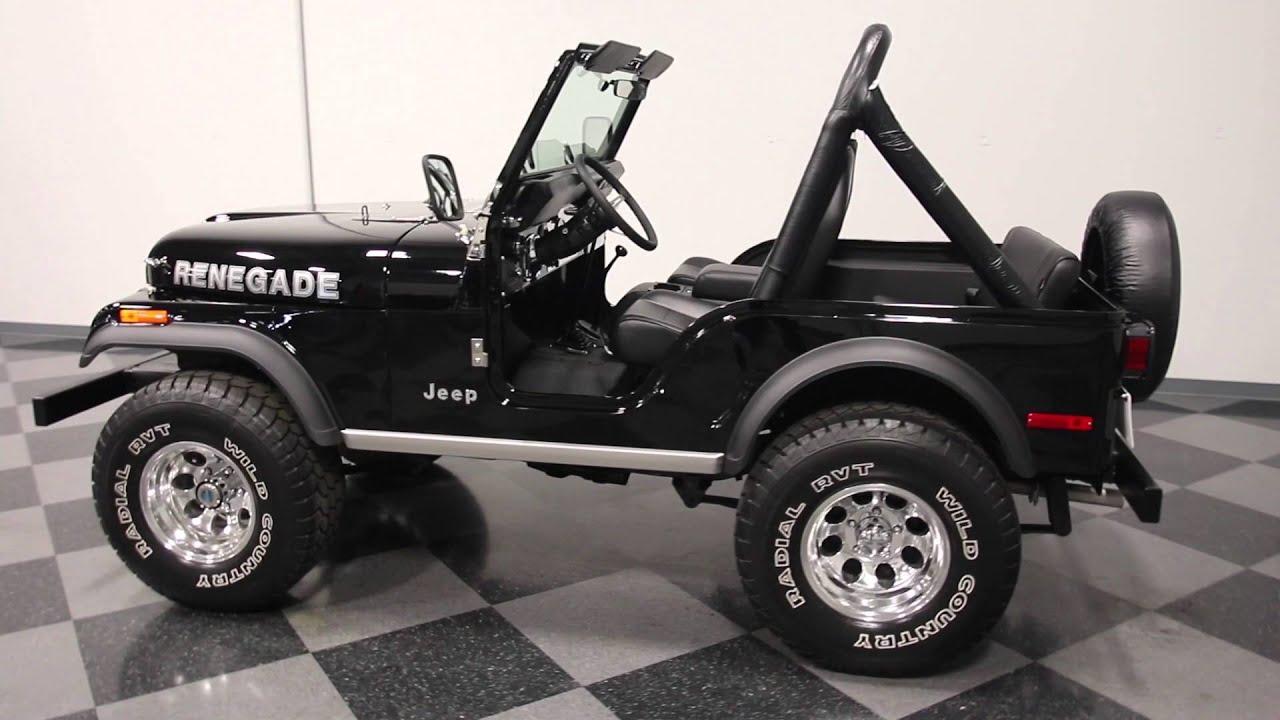 2969 Atl 1978 Jeep Cj 5 Renegade