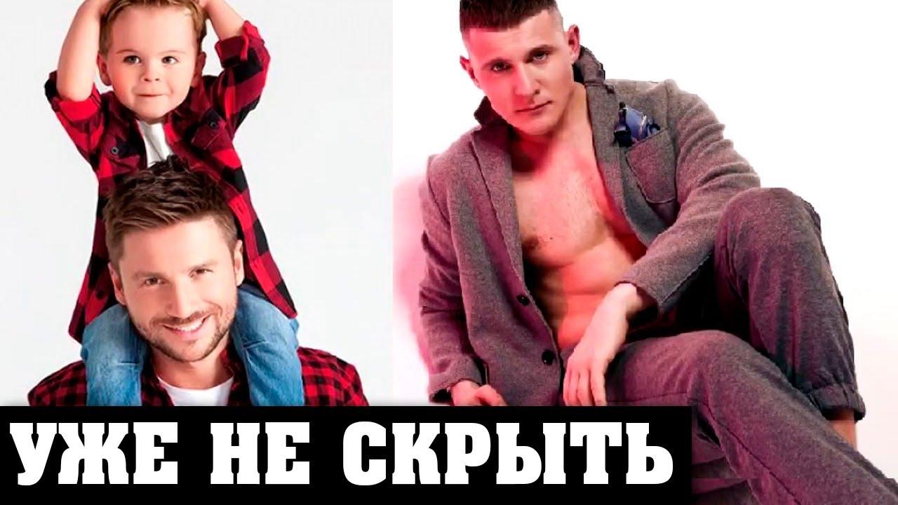 Сергей Лазарев бросил детей и уехал отдыхать с любовником
