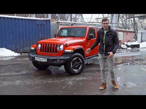 ДНО АМЕРИКАНСКОГО АВТОПРОМА? КАК БЫ НЕ ТАК! Тест-драйв и обзор Jeep Wrangler Rubicon