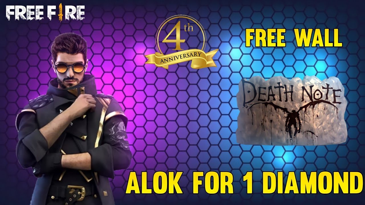 FREE FIRE NEW EVENT | 23 JULY NEW EVENT | FREE GLOO WALL SKIN FREE FIRE | FF NEW EVENT