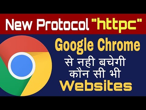 Google Chrome now with the help You know will be able to your which Website Dangerous?   Httpc