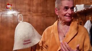 Рецепты бодрости от Геннадия Онищенко: Прорубь, баня и перец чили с соком лимона