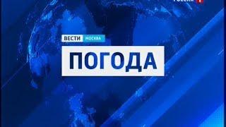 """Вести Москва. Погода"" новая графика"