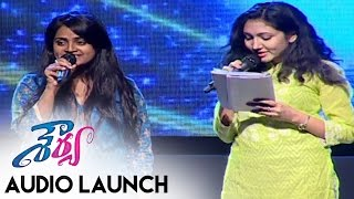 Divya, Aswini Singing Santhosham Movie Song At Shourya Audio Launch || Manchu Manoj, Regina