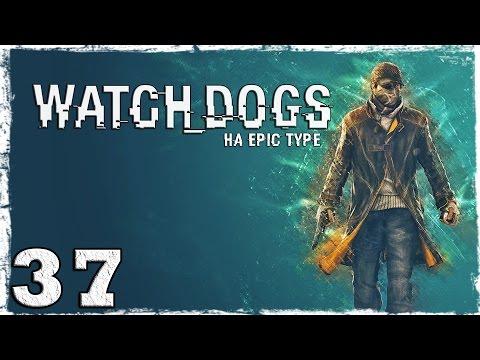 Смотреть прохождение игры [PS4] Watch Dogs. Серия 37 - В логове Ирака.