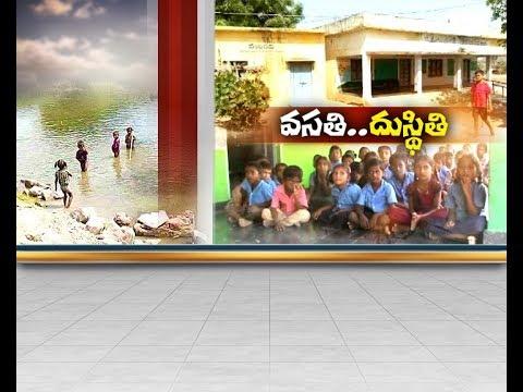 Seasonal Hostels For Children Of Migrants | Facing Problems At Prakasam District