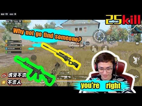 DK不求人刺激战场:一身的好枪法,好技术,明明可以站着吃鸡, 为什么要苟着