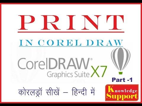 How To Print in Coreldraw 12, X3, X4, X5, X6, X7