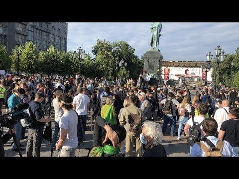Протесты в Москве на Пушкинской площади против поправок в Конституцию / LIVE 01.07.20