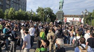 Фото Протесты в Москве на Пушкинской площади против поправок в Конституцию / LIVE 01.07.20