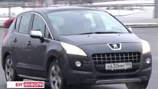 2016-01-11 г. Брест. МАШИНЫ. Телекомпания Буг-ТВ.