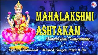 free mp3 songs download - Mahalakshmi ashtakam rahul vellal
