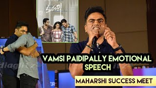 Director Vamsi Paidipally Emotional Speech @ Maharshi Movie Success Meet