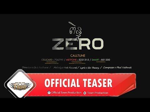 Pintu Zero - Yuk Thetrotha - 【Official Teaser 01】