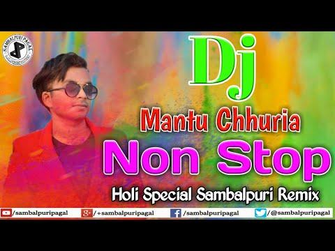 Dj Mantu Chhuria Nonstop Dance Sambalpuri Remix Songs 2019